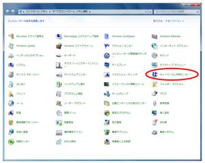 Windows7でのフォルダ共有設定