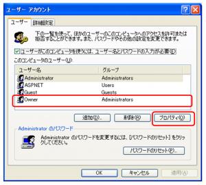 サーバーPCの共有フォルダにアクセスできない(XP Home)